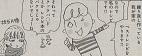 今回は芝田先生のレシピではなく、広田先生のオリジナルレシピがご紹介されます