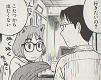 まるで猫のようにコタツの中で丸くなりたがる弥生ちゃんと、同意する浩平君;
