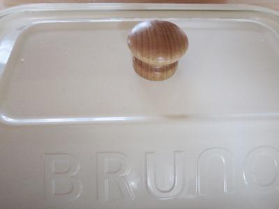 BRUNO プレート (2)