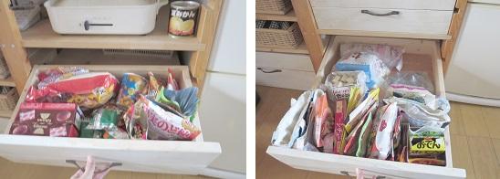 キッチンとBRUNO収納 (4)