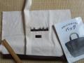 キャンバス生地のバッグ 01