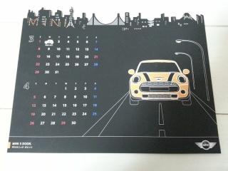 ミニスクラッチカレンダー2015年3月4月