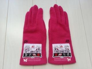 ルルギネスの手袋