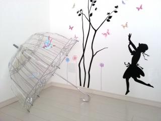 ルルギネス鳥かご傘フルトン