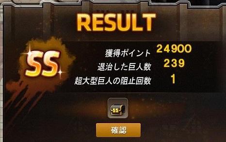 Maple141210_024251.jpg