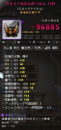 Maple141213_211852.jpg