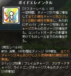 Maple141217_023845.jpg