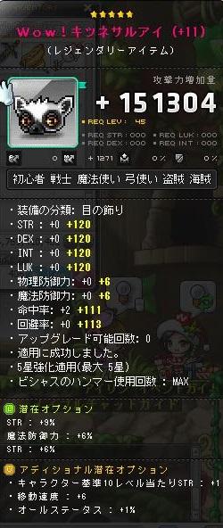 Maple141217_160449.jpg