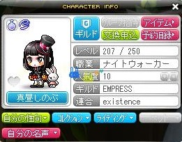 Maple141220_053452.jpg