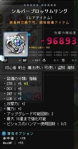 Maple141220_061609.jpg