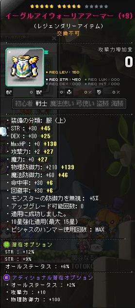Maple141220_063358.jpg