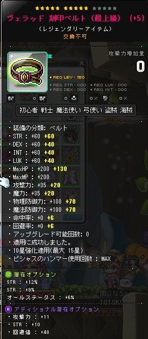 Maple141220_063401.jpg