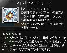 Maple141220_063409.jpg