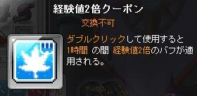 Maple141224_042526.jpg