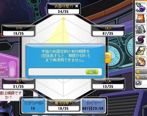 Maple141224_055736.jpg