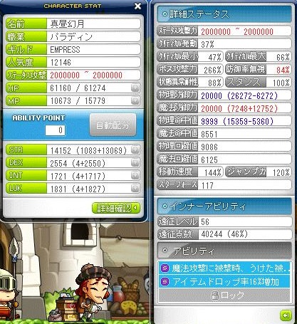 Maple141224_060455.jpg