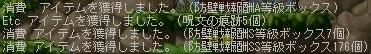 Maple141225_063747.jpg