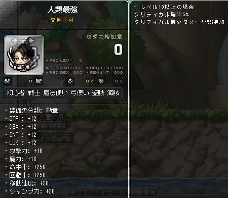 Maple141225_064221.jpg