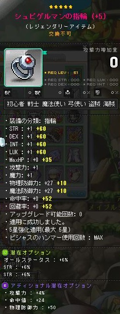 Maple141229_000404.jpg