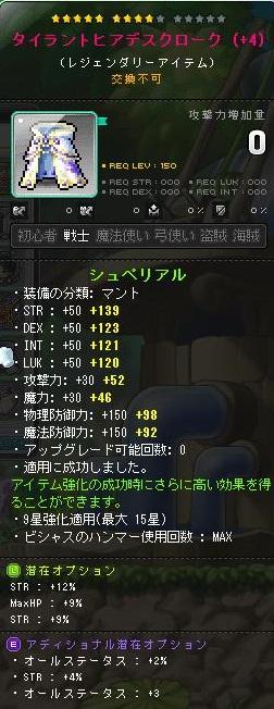 Maple141229_000425.jpg