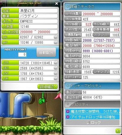 Maple141229_001310.jpg