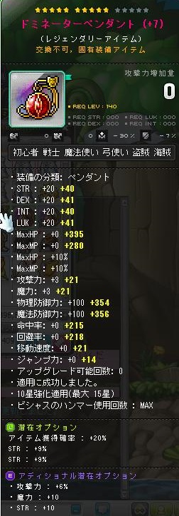 Maple141229_004829.jpg