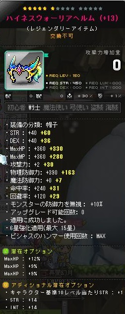 Maple141231_000232.jpg