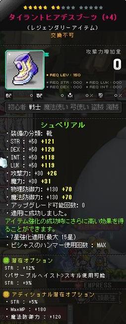 Maple141231_001239.jpg