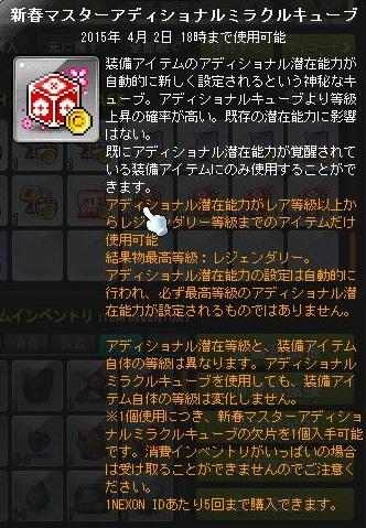Maple150102_181303.jpg