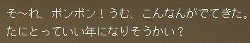 Maple150102_183317.jpg