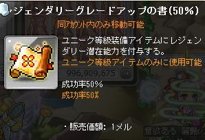 Maple150103_040644.jpg