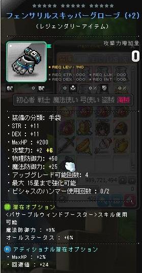 Maple150104_070954.jpg
