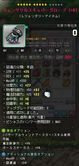 Maple150104_072226.jpg