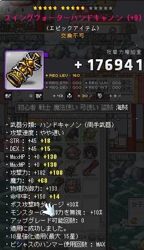 Maple150106_071431.jpg