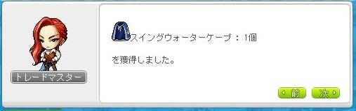 Maple150107_065155.jpg