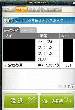 Maple150111_223143.jpg