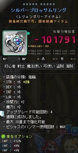 Maple150114_005408.jpg