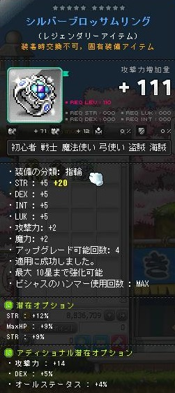 Maple150114_011407.jpg