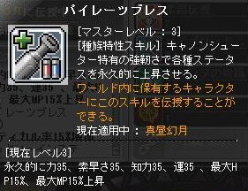 Maple150122_202443.jpg