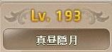 Maple150126_065154.jpg