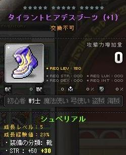 Maple150127_180834.jpg