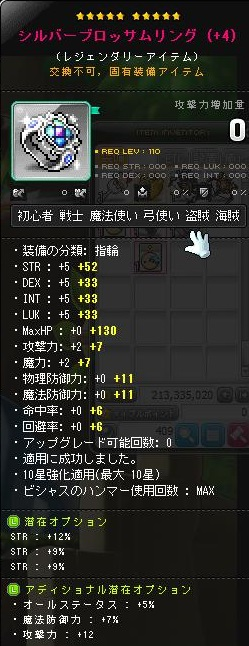 Maple150128_180816.jpg