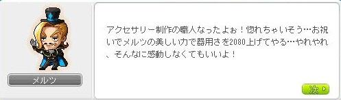 Maple150130_075833.jpg