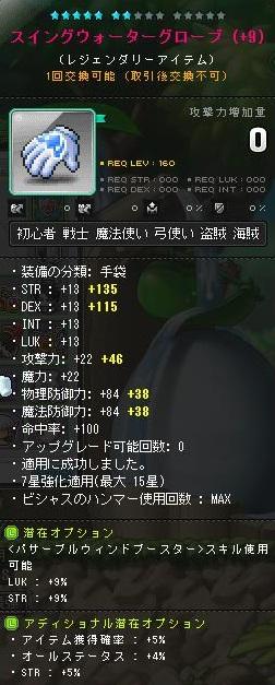 Maple150214_083047.jpg