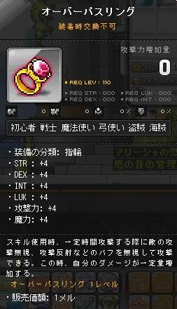 Maple150224_100957.jpg