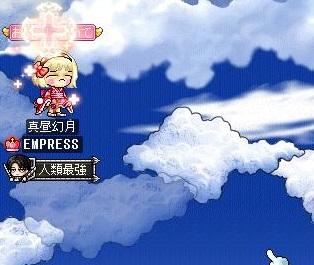 Maple150224_190129.jpg