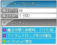Maple150325_041700.jpg