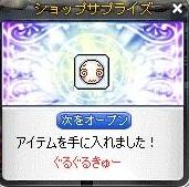 Maple150331_213022.jpg