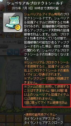 Maple150409_064438.jpg