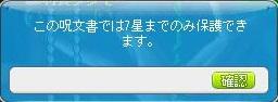 Maple150409_064501.jpg